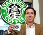 Howard Schultz Picture
